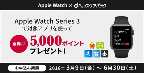 applewatch_kv