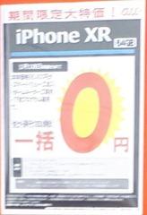 20190112_0019
