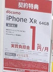 20190406_0029