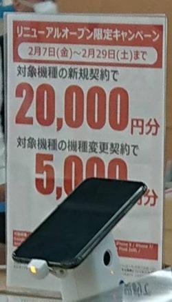 20200208_0005