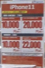 20200215_0015