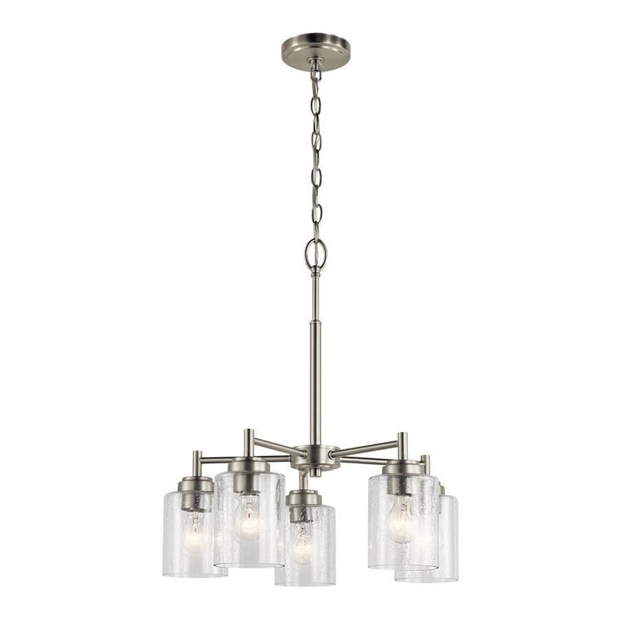 Kichler Lighting Lowes