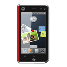 chinadroid  China Gets Motorola Droid as MT710 (Sans Keyboard)