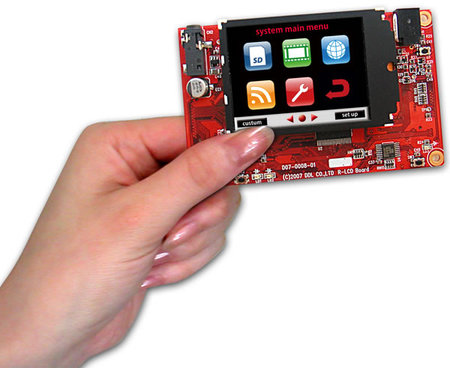 DDL_Display-thumb-450x368 Expect more touch panels to be be produced in China