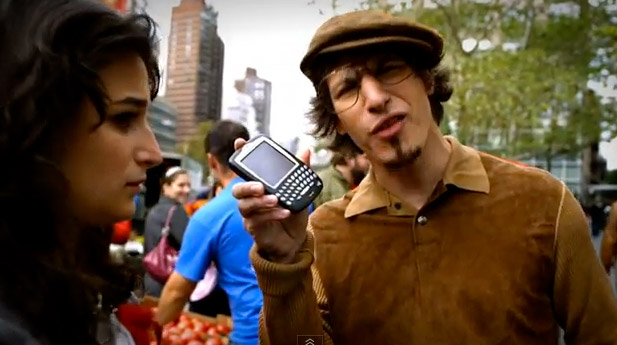 throwitontheground Man. This aint my dad, this is a cellphone!