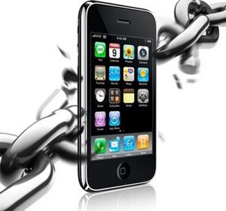 111216-jailbreak Dev Teams Race Toward Untethered Jailbreak For Apple iOS 5 Devices