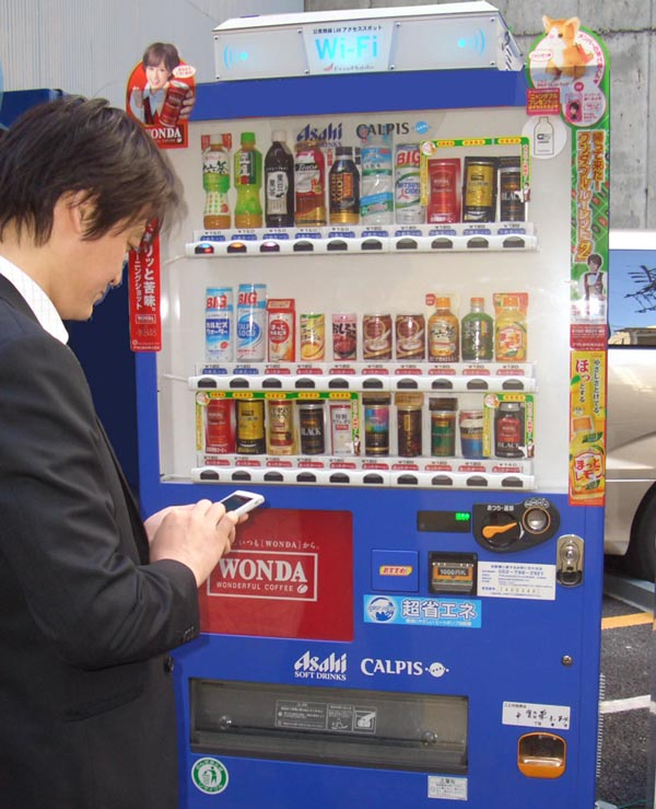111228-wifi Japanese Vending Machines By Asahi Dish Out Free Wi-Fi