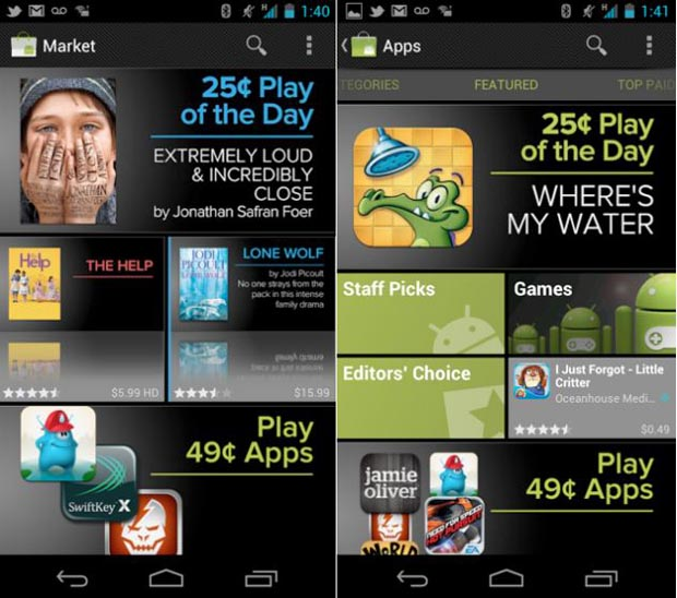 120306-play  Android Market Becomes Google Play, Offers 49 Cent Apps
