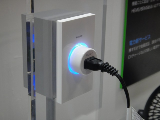 "sony1-640x480 Sony Introduces A ""Smart Outlet"" Authentication Technology"