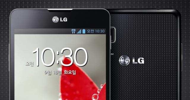 LG-optimus-g-640x337 LG Optimus G coming to AT&T