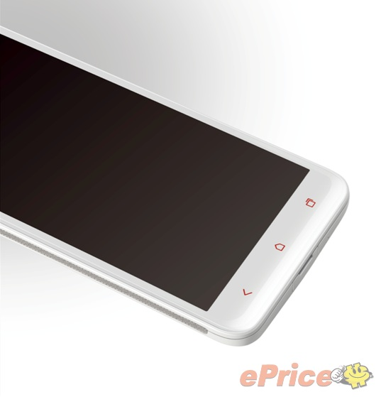 dlx-htc HTC J Butterfly coming to Other Asian Markets as HTC DLX?
