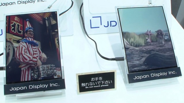 reflective-color-lcd-640x359 Japan's e-ink Paper-like Display Does HD Video in Color