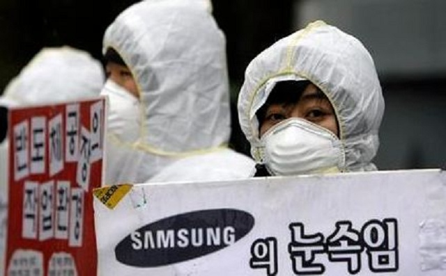 130128-samsung Did Samsung Attempt to Cover Up Fatal Gas Leak at Hwaseong Plant?