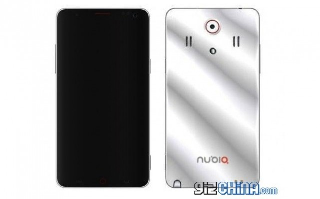gizchina-640x398 ZTE Nubia Z7 to Pack 6.3-inch 2560x1440 Display?