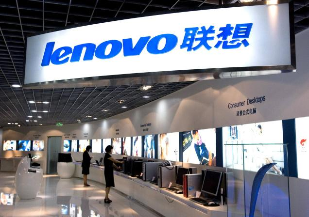 lenovo Lenovo Planning on Bringing Its Smartphones to the U.S.