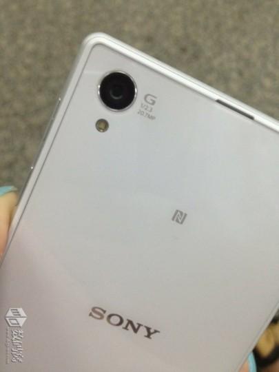 130814-sony Leaked: White Sony Honami Smartphone Pics