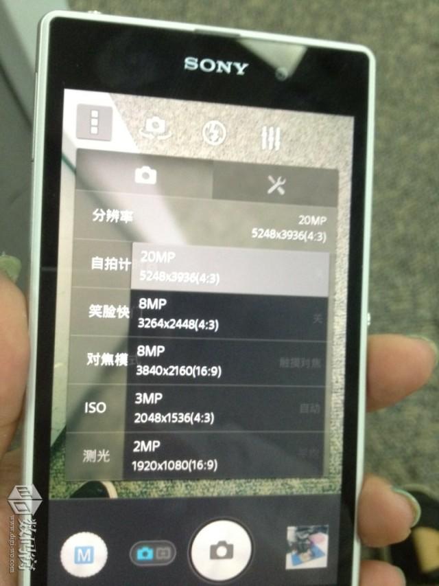 130814-sony2 Leaked: White Sony Honami Smartphone Pics