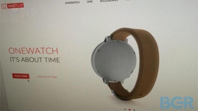 oneplus-onewatch OnePlus OneWatch Smartwatch Might Arrive Soon