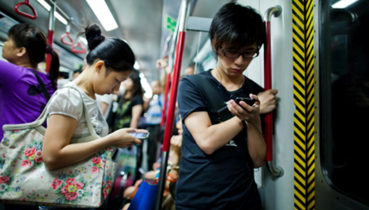 China people train mobile smartphone