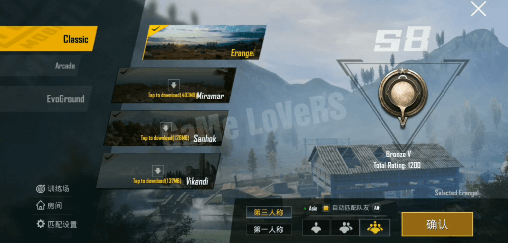 PUBG Mobile 0.14.0 Update Features