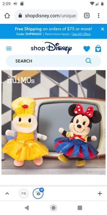 Disney nuiMO's mobile landing page.