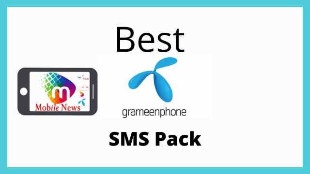 Best GP SMS Pack