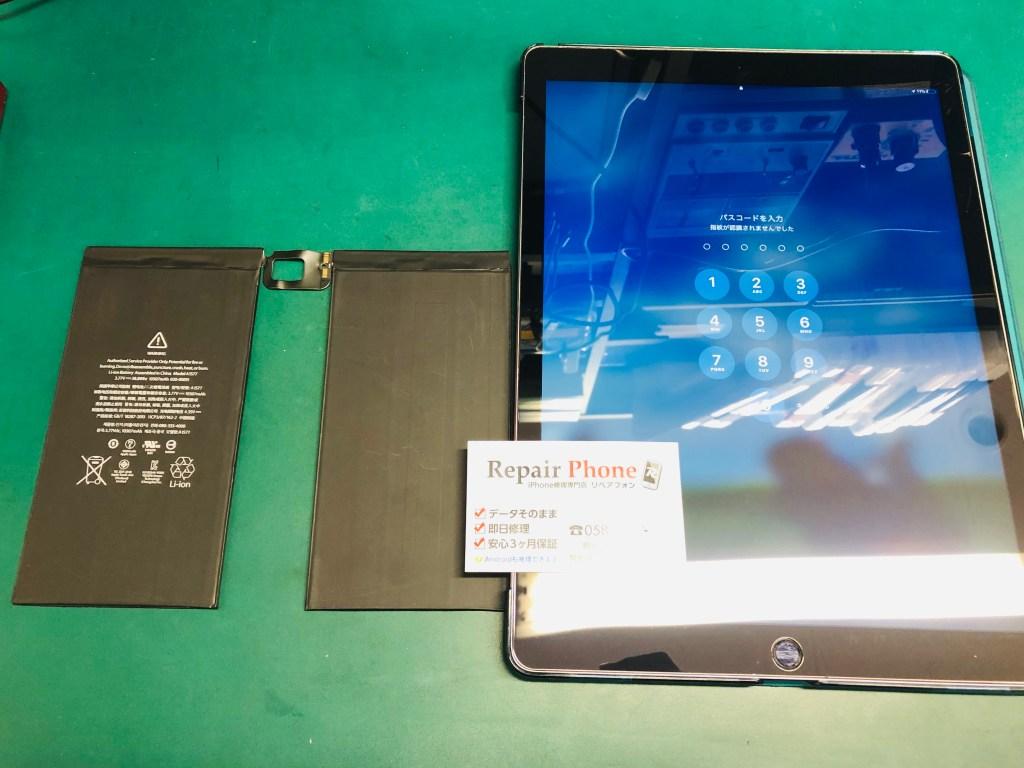 iPadPro12.9 電池交換
