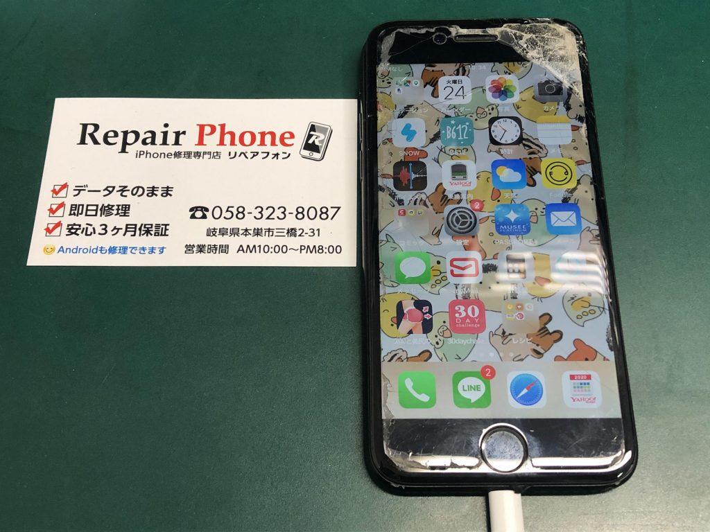 iPhone7基板修理