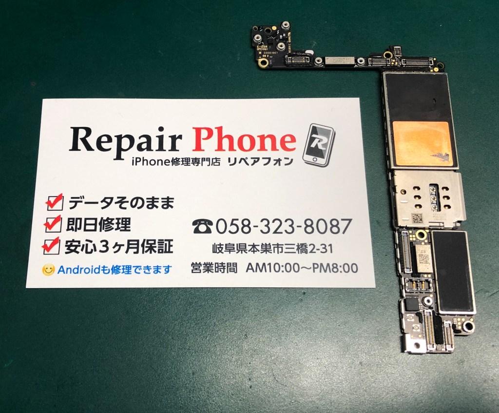 iphone7基板