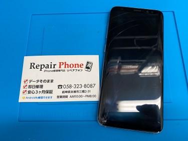Galaxy S8 画面割れ修理