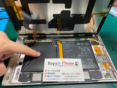 Huawei MediaPad M5 Pro バッテリー交換