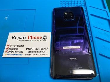 Huawei Mate20 Pro 基板修理 データ復旧|急に電源が入らなくなった