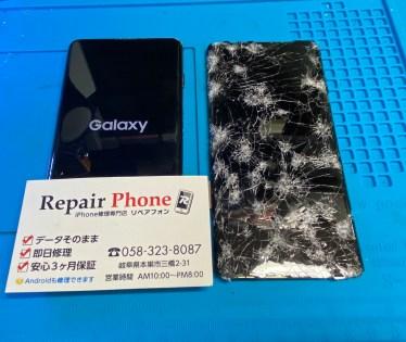 Galaxy S10 画面割れ&背面割れ修理