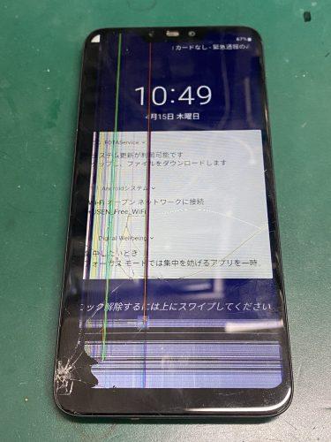 ASUS Zenfone Max (M2) 画面割れ修理