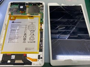 Huawei Media Pad M5 lite 画面割れ修理