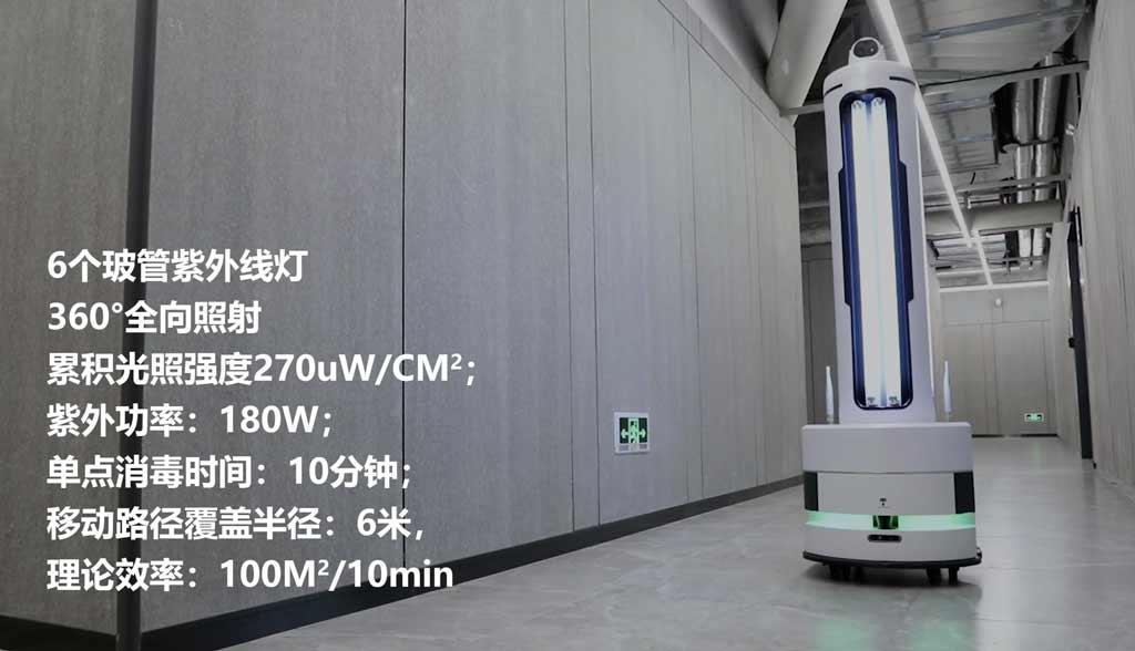 Youibot ARIS K2 Robot