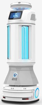 Keenon Disinfection Robot