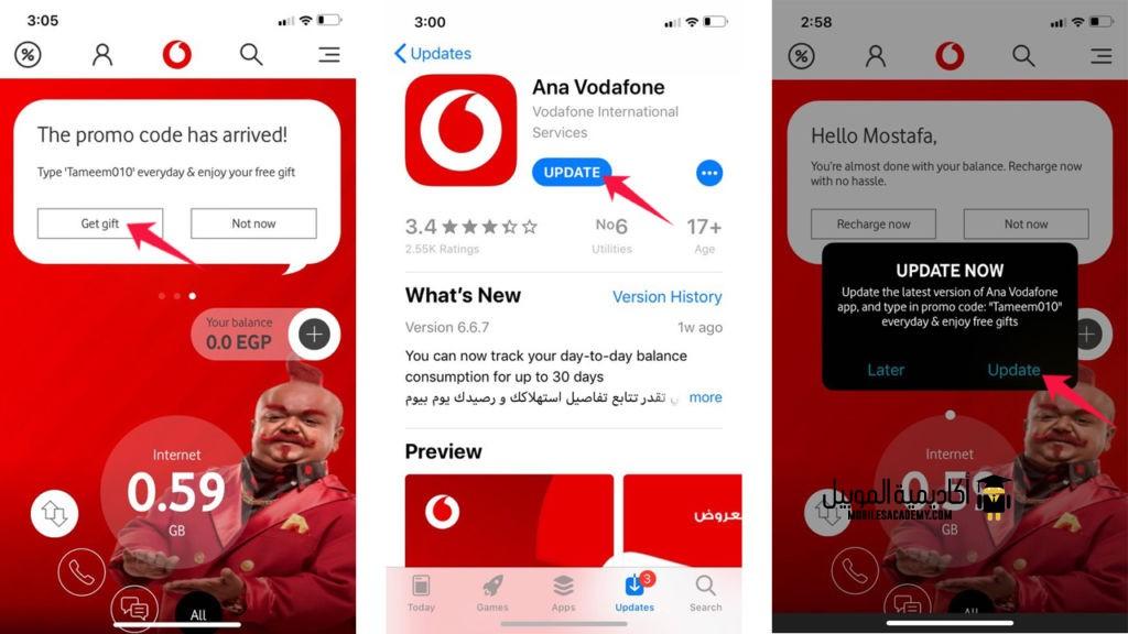 Ana Vodavon Update Promo Code