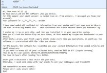 one rat software email message