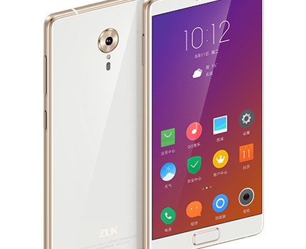 Lenovo Zuk Z2151 Stock Firmware Flash File