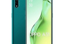 Photo of Oppo A31 3GB