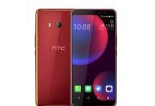 Photo of HTC U 11