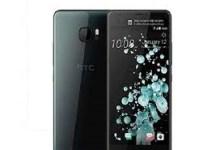 Photo of HTC U