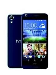 Photo of HTC Desire 626G Plus