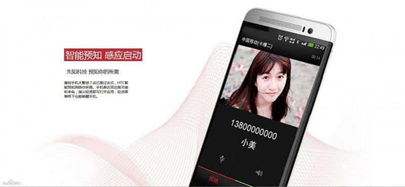 HTC One M8 Ace na zdjęciach