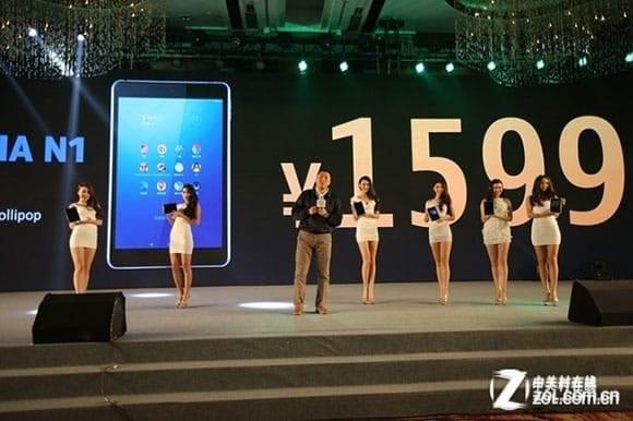 Tablet Nokia N1 trafia do sprzedaży w Chinach