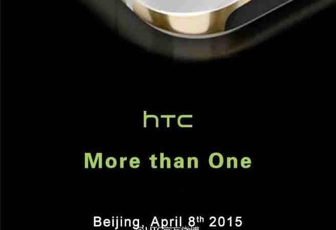 Nadchodzi HTC One M9 Plus!