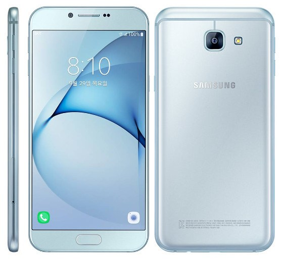 Samsung Galaxy On7 Firmware/ROM Android 6.0.1 Marshmallow (SM-G600FY)