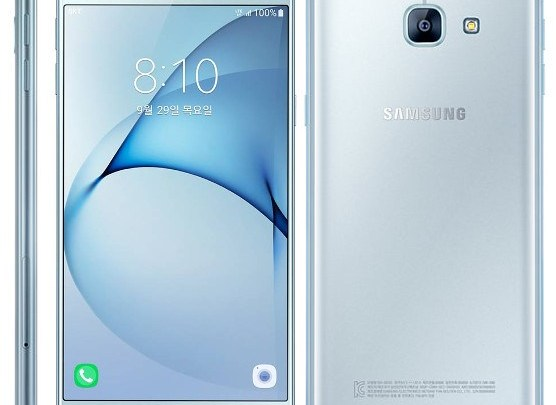 Samsung Galaxy On7 Firmware/ROM Android 6 0 1 Marshmallow (SM-G600FY