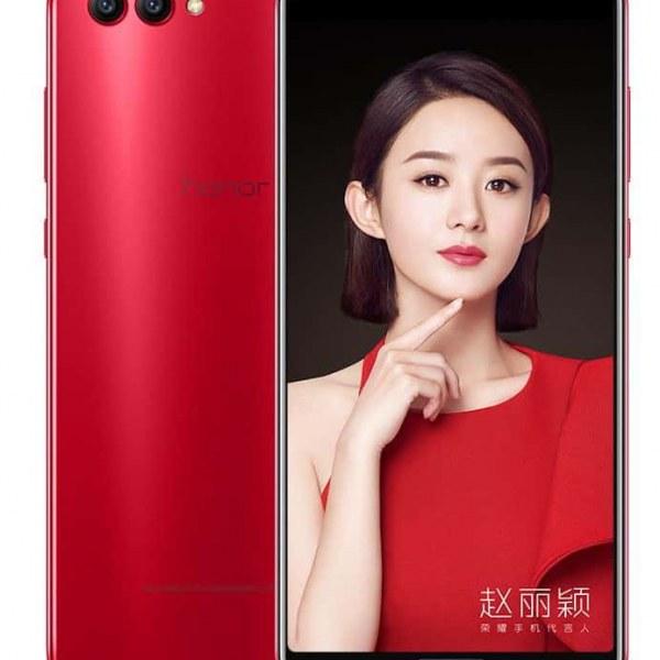 Huawei Honor View 10 (V10)